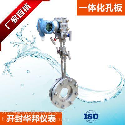 一体化孔板高温高压孔板标准取压方式液体气体孔板节流装置高精度性能稳定