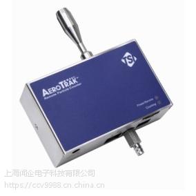TSI-7301 美国TSI AeroTrak TSI7301 远程空气粒子计数器 环境实时在线监测