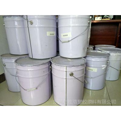 老鼠胶黏助剂 液体丁腈橡胶 用于PVC树脂改性增韧剂专用 现货 13425401956