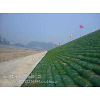 辽宁护坡生态袋生产厂家 质量好价格低 厂家发货