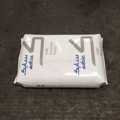 阻燃防火PC 沙伯基础(原GE) 940A 阻燃V0级透明 中粘度原料