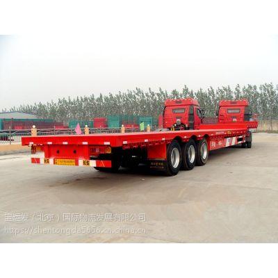 北京至张家口 宣化物流公司整车零担 大件运输 行李托运