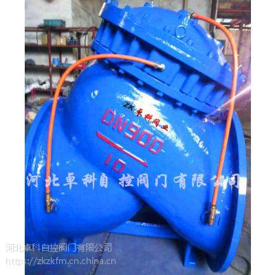 工厂直销JD745X膜片式水泵控制阀 多功能逆止阀 防水锤缓闭止回阀 山东 卓科
