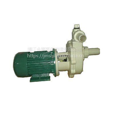 佛山金狮耐酸泵--102化工泵耐酸碱防腐蚀塑料泵 抽海水自吸泵 防腐泵循环泵