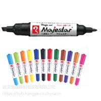 日本寺西化学 M700-T1油性笔,厂家直销