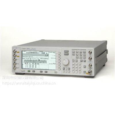 供应 安捷伦/Agilent 信号源E4438C