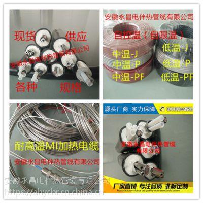 安徽永昌一体化伴热取样管缆直销SIG180-35W-8M2-G42烟气复合管线 采样管