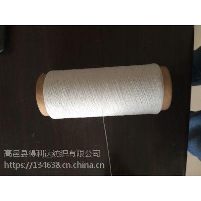 得利达8支气流纺仿大化涤纶纱