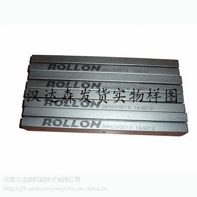 北京汉达森供应意大利ROLLON伸缩导轨,直线轴承等ECO-Serie