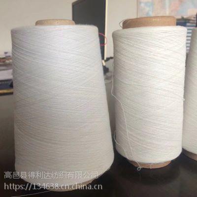 销售气流纺10支仿大化涤纶纱-得利达牌