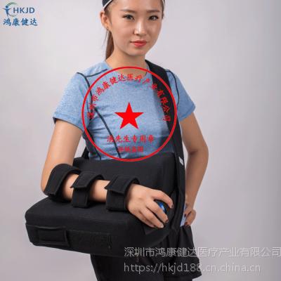 全国批发新款肩外展枕 肩肘关节术后 肩外展包 肱骨骨折固定矫形