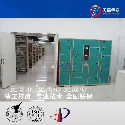 天瑞恒安 TRH-Lk-120联网刷卡储物柜,联网智能卡存物箱