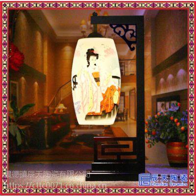 陶瓷灯具吊灯 陶瓷灯具台灯 陶瓷灯具图片 中式陶瓷灯具