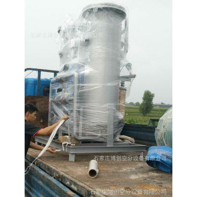 山西 制氮机 博创制氮 食品氮气机