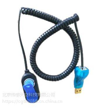 北京传感天空DS1921G钮扣式温度记录仪