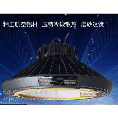 兆昌LED车间照明工厂过道灯300w厂房照明灯压铸工矿灯100W集成