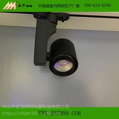 轨道灯报价就找LED轨道灯厂家名泓照明