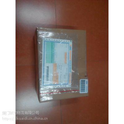 莆田国际快递香港DHL邮政小包E邮宝EMS亚马逊FBA头程上门收件