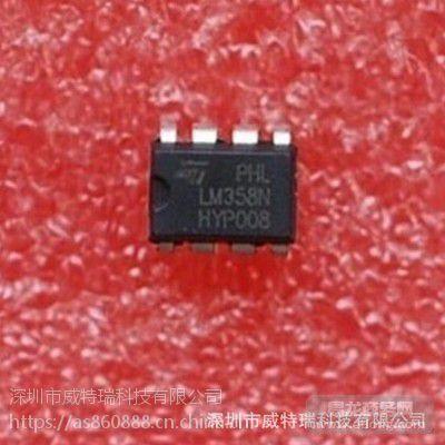 供应原装正品销售ST意法驱动IC双远放IC STLM358N 封装DIP-8 针脚8