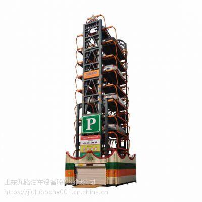 :新一代垂直循环式立体车库,九路泊车制造