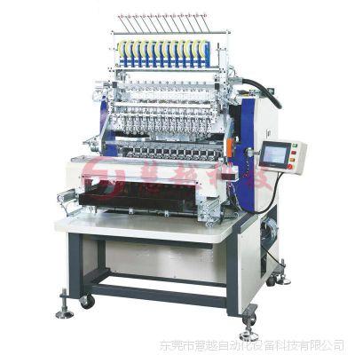 多轴高效率全自动绕线机 高产能十六轴精密绕线机 HY-R15新型设备