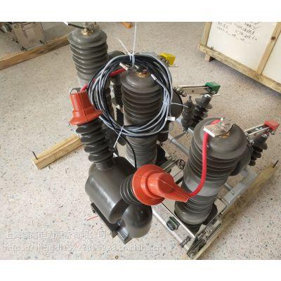 上海赣高厂家直销ZW32-12GF/630-20户外高压智能型带隔离真空断路器