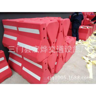 厂家直销3KG隔离墩 小水马 塑料防撞墩 围栏 道路交通设施