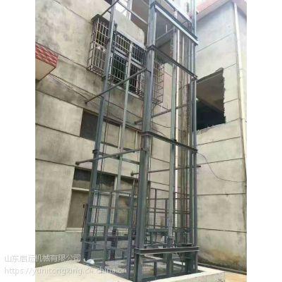 固定式货梯 液压电动升降台 导轨式货运举升机 亳州市蚌埠市启运机械厂家