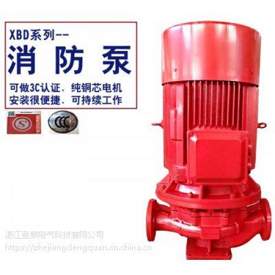 沈阳大连 室内消火栓给水加压泵XBD7.2/15G-L立式单级消防泵22KW喷淋泵