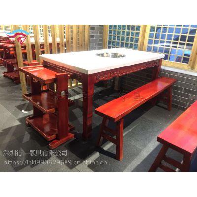 热销大理石餐桌 电磁炉火锅桌 餐厅火锅桌 龙岗行一家具