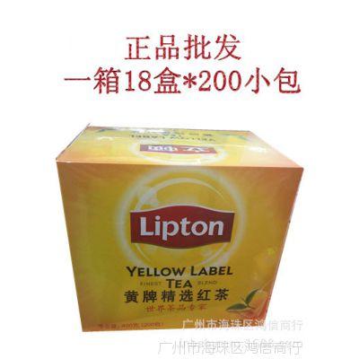 正品批发 立顿红茶/Lipton立顿黄牌精选红茶包400克2g*200小包