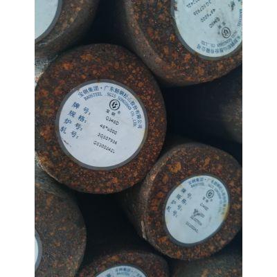 q345d圆钢价格,淮钢正品,现货亦可订期货
