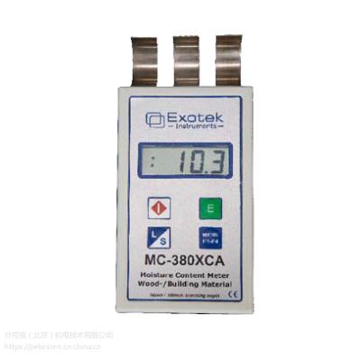 长期供应德国进口Exotek木材和建筑材料水分含量测定仪