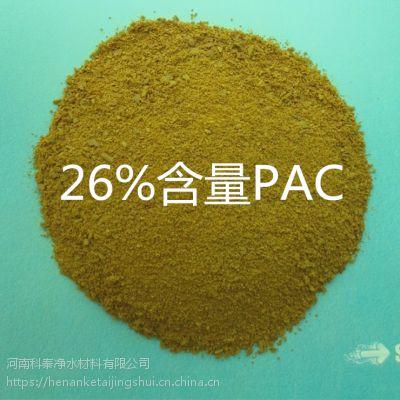 秋涛牌 (工业级) 聚合氯化铝 26%含量
