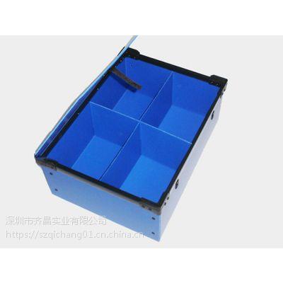 供应厂家直销中空板带刀卡箱-深圳齐昌