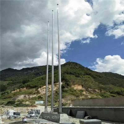新云 冬季奥运会旗杆 运动会展示旗杆 不锈钢国旗杆批发