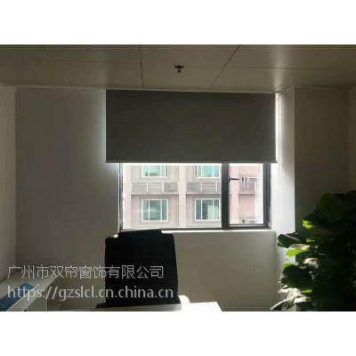广州越秀区西门口窗帘批发 西门口地铁附近办公室卷帘百叶窗帘安装