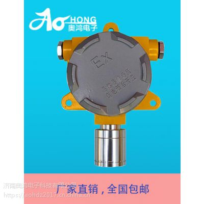 上海 济南奥鸿科技AH-11硫化氢报警器价格实惠