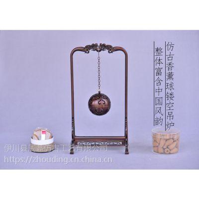 香薰球镂空吊炉茶道创意檀香盘香摆件 室内家用 摆设品