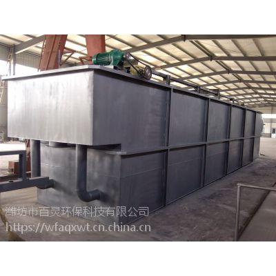 潍坊百灵供应襄阳BL-25一体化污水处理设备