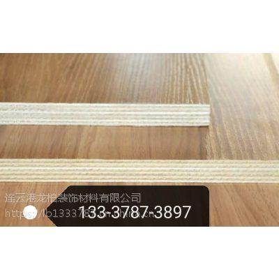 苏州生态板免漆板多层板工厂厂家LVL线条基材供应