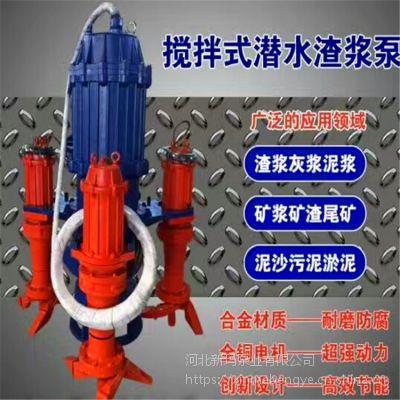 NSQ吸金吸沙泵 节能效率高 吸金能力强杂质泵