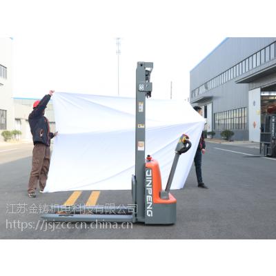 金彭叉车 1.0吨电动堆垛车JPCDD10FA 步行式仓储电动叉车