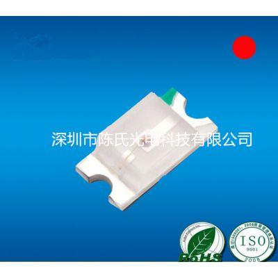 陈氏 供应LED贴片1206红光 LED发光二极管