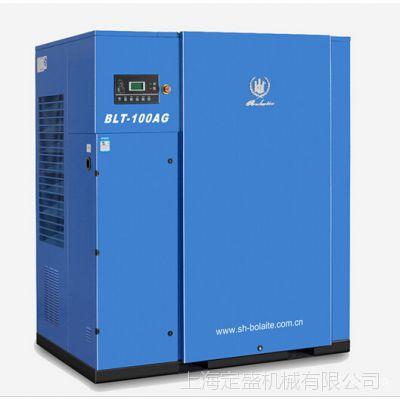 博莱特永磁变频空压机配套空压机制氮机空压机配套空压机