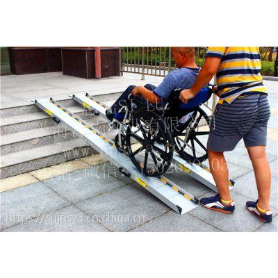 自贡社区无障碍通行移动铝合金坡道板