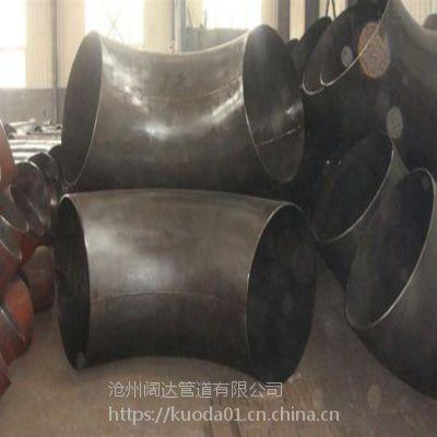 碳钢大口径对焊弯头工期短 交货快