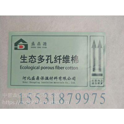 西藏衡泰生态多孔纤维棉纤维导水原理