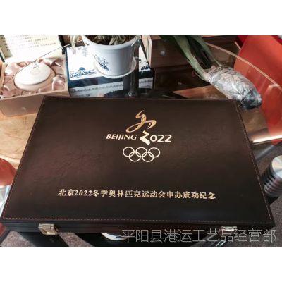 2022冬奥会金属工艺礼品纪念品40枚纪念章大全套珍藏版