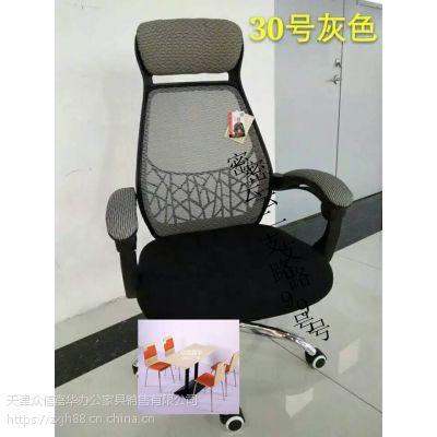 特价办公椅/办公椅免费送货安装/办公椅批发市场/..